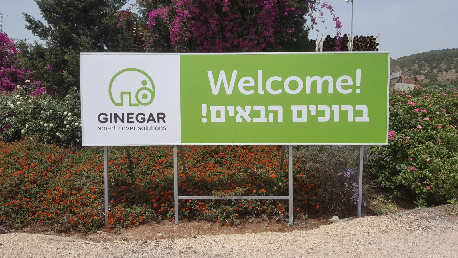 https://www.afiksigns.co.il/Uploads/ראשי/שלט הכוונה ginegar.jpg