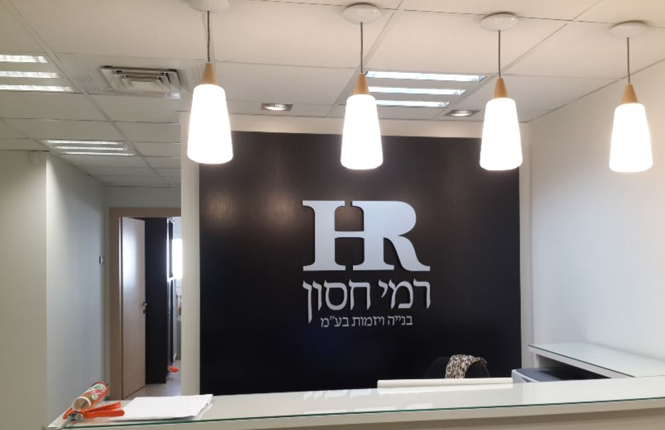 https://www.afiksigns.co.il/Uploads/ראשי/1.jpg